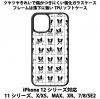 送料無料 iPhone12シリーズ対応 背面強化ガラスケース フレンチブルドッグ1