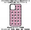 送料無料 iPhone12シリーズ対応 背面強化ガラスケース フレンチブルドッグ2
