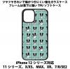 送料無料 iPhone12シリーズ対応 背面強化ガラスケース フレンチブルドッグ4