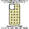 送料無料 iPhone12シリーズ対応 背面強化ガラスケース フレンチブルドッグ5