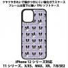 送料無料 iPhone12シリーズ対応 背面強化ガラスケース フレンチブルドッグ7