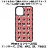 送料無料 iPhone12シリーズ対応 背面強化ガラスケース フレンチブルドッグ8