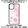 送料無料 iPhone12シリーズ対応 背面強化ガラスケース さくら9