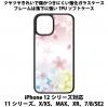 送料無料 iPhone12シリーズ対応 背面強化ガラスケース さくら10