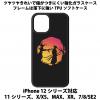 送料無料 iPhone12シリーズ対応 背面強化ガラスケース 侍2