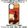 送料無料 iPhone12シリーズ対応 背面強化ガラスケース 侍3