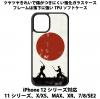 送料無料 iPhone12シリーズ対応 背面強化ガラスケース 侍5