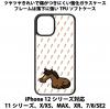 送料無料 iPhone12シリーズ対応 背面強化ガラスケース ウマ3