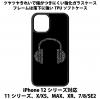送料無料 iPhone12シリーズ対応 背面強化ガラスケース ヘッドフォン2