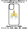送料無料 iPhone12シリーズ対応 背面強化ガラスケース ユニコーン2