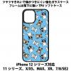 送料無料 iPhone12シリーズ対応 背面強化ガラスケース フレブルとマスク3