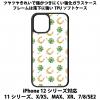 送料無料 iPhone12シリーズ対応 背面強化ガラスケース 蹄鉄とクローバー2