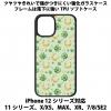 送料無料 iPhone12シリーズ対応 背面強化ガラスケース 蹄鉄とクローバー5