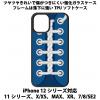 送料無料 iPhone12シリーズ対応 背面強化ガラスケース シューズ1