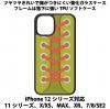 送料無料 iPhone12シリーズ対応 背面強化ガラスケース シューズ2