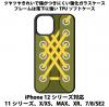 送料無料 iPhone12シリーズ対応 背面強化ガラスケース シューズ4