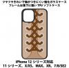 送料無料 iPhone12シリーズ対応 背面強化ガラスケース シューズ5