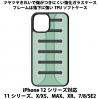 送料無料 iPhone12シリーズ対応 背面強化ガラスケース シューズ6