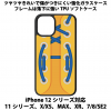 送料無料 iPhone12シリーズ対応 背面強化ガラスケース シューズ7