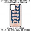 送料無料 iPhone12シリーズ対応 背面強化ガラスケース シューズ8