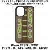 送料無料 iPhone12シリーズ対応 背面強化ガラスケース シューズ9