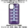 送料無料 iPhone12シリーズ対応 背面強化ガラスケース シューズ10