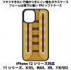 送料無料 iPhone12シリーズ対応 背面強化ガラスケース シューズ11