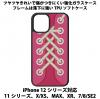 送料無料 iPhone12シリーズ対応 背面強化ガラスケース シューズ12