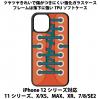 送料無料 iPhone12シリーズ対応 背面強化ガラスケース シューズ14