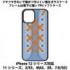 送料無料 iPhone12シリーズ対応 背面強化ガラスケース シューズ15