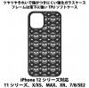 送料無料 iPhone12シリーズ対応 背面強化ガラスケース ガイコツ1
