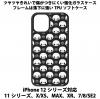 送料無料 iPhone12シリーズ対応 背面強化ガラスケース ガイコツ3