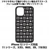送料無料 iPhone12シリーズ対応 背面強化ガラスケース ガイコツ4