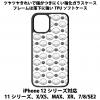 送料無料 iPhone12シリーズ対応 背面強化ガラスケース ガイコツ5
