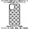 送料無料 iPhone12シリーズ対応 背面強化ガラスケース ガイコツ6