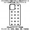 送料無料 iPhone12シリーズ対応 背面強化ガラスケース ガイコツ8