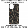 送料無料 iPhone12シリーズ対応 背面強化ガラスケース ガイコツ9