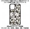 送料無料 iPhone12シリーズ対応 背面強化ガラスケース ガイコツ10