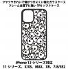 送料無料 iPhone12シリーズ対応 背面強化ガラスケース ガイコツ11