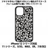 送料無料 iPhone12シリーズ対応 背面強化ガラスケース ガイコツ12