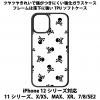 送料無料 iPhone12シリーズ対応 背面強化ガラスケース ガイコツ14