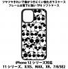 送料無料 iPhone12シリーズ対応 背面強化ガラスケース サングラス犬1