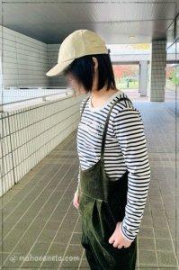 【2way】定番丸首Tシャツ -ジュニア男女兼用-