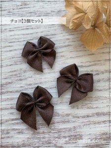プチリボン【チョコ3個入り】