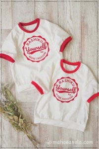 <img class='new_mark_img1' src='https://img.shop-pro.jp/img/new/icons5.gif' style='border:none;display:inline;margin:0px;padding:0px;width:auto;' />【9way】かんたんプル