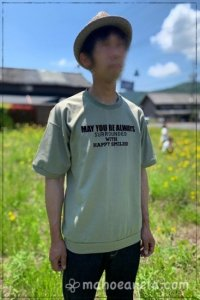 <img class='new_mark_img1' src='https://img.shop-pro.jp/img/new/icons5.gif' style='border:none;display:inline;margin:0px;padding:0px;width:auto;' />【9way】かんたんプル -メンズ-