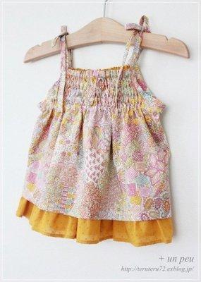 88a97c5a0ffd9  4way クロシェットキャミソール - カット済み型紙ショップ MahoeAnela(マホエアネラ)子供服