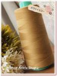 サンカブトスパン糸 60/3000m C/#208 カラシイエロー