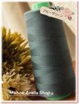 サンカブトスパン糸 60/3000m C/#233 ブルーグリーン