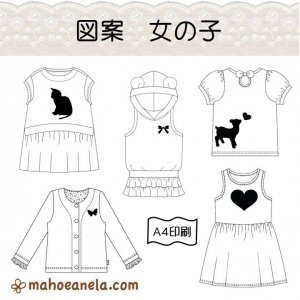 <img class='new_mark_img1' src='https://img.shop-pro.jp/img/new/icons33.gif' style='border:none;display:inline;margin:0px;padding:0px;width:auto;' />【プレゼント】 図案 女の子